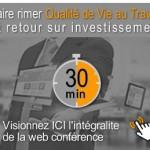 web-conf-qvt